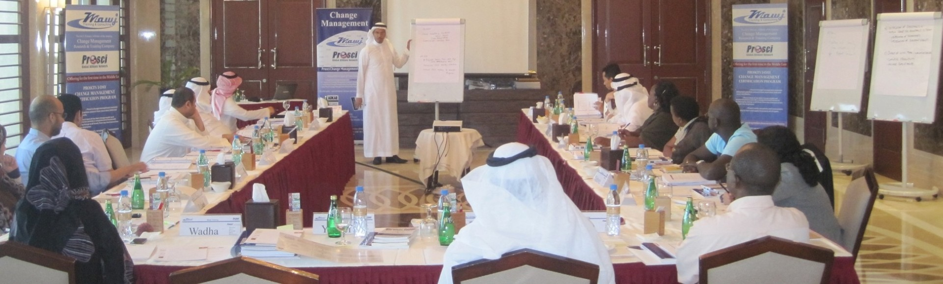1-day Prosci's Delivering Project Results workshop for Project team